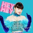 Hey Hey - Light Me Up (Sora Version) [CD]