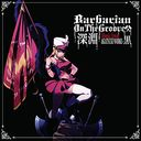 Shinen - Music from Akatsuki WORKS Kuro - / Barbarian On The Groove