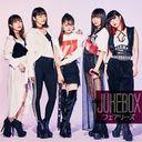 JUKEBOX [CD+Bluray]