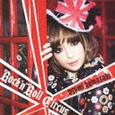 Rock'n'Roll Circus / Ayumi Hamasaki