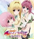 To LOVE Ru Darkness Vol.6 [Limited Edition]