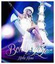 Koda Kumi Live Tour 2014 -Bon Voyage- / Kumi Koda