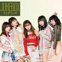 JUKEBOX [CD]