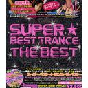 Super Best Trance - The Best -