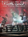 Buono! Live 2011 winter RE:Buno! LIVE PHOTO DOCUMENT