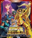 Saint Seiya The Movie Blu-ray Box 1987-2004 [First press Limited Release] [Blu-ray]