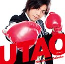 UTAO Deluxe Edition [w/ DVD, Limited Edition]