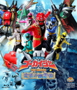 Kaizoku Sentai Gokaiger the Movie: The Flying Ghost Ship [Blu-ray]
