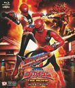 Tokumei Sentai Go-Busters vs. Gokaiger THE MOVIE Collector's Pack [Blu-ray]/Sci-Fi Live Action