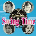Nippon Modern Times Series - Swing Time -