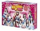 SKE48 no Ebi Friday Night / Variety (Kayoko Okubo, SKE48 et al.)