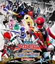 Kaizoku Sentai Gokaiger the Movie: The Flying Ghost Ship Collector's Pack [Blu-ray]