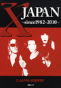 X JAPAN since 1982-2010 (MS Mook)