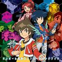 Danball Senki (Little Battlers eXperience) Complete Song Book [Limited Edition] [Shipping Within Japan Only]