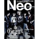Neo genesis Vol.50 [Cover&Feature] the GazettE (SOFTBANK MOOK)/Neo genesisHenshubu