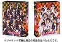 HKT48 vs NGT48 Sashikita Gassen / Variety (HKT48, NGT48)