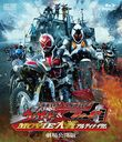 Kamen Rider x Kamen Rider Wizard & Fourze: Movie War Ultimatum Theatrical Version [Blu-ray]/Sci-Fi Live Action