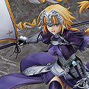 Fate/Grand Order Ruler/Jeanne d'Arc /