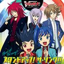 """Card Fight!! Vangard (Anime)"" Character Song Album CD"