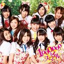 1,000,000 Smile [CD+DVD / Jacket A]