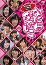 Naniwa Nadeshiko / Variety