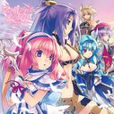 "PS3 Game ""Record of Agarest War 2 (Agaresuto Senki 2)"" Vocal Mini Album: Uketsugareru Tamashii no Senritsu"