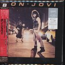 Bon Jovi +Live Tracks [Cardboard Sleeve (mini LP)] [SHM-CD] [Limited Release]