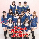EveryBody JUMP!! [Jacket C]