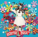 asterisk music* [CD+DVD]