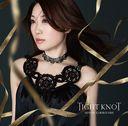 Tight Knot / Minami Kuribayashi