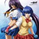 """""""Ikki Tousen Xtreme Xecutor"""" Intro Theme: Stargazer / Yuka Masuda"""
