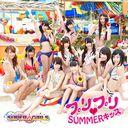 Puripuri Summer Kiss / SUPER GiRLS