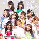 Kirakira☆Sunshine [CD+Bluray]