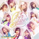 Kirakira☆Sunshine [CD]