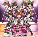 Idol wa Unyanya no Ken / NYAKB with TSUCHINOKOPANDA