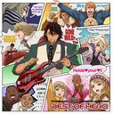 "TIGER & BUNNY (Anime) Chaacter Song Album ""BEST OF HERO"""