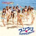 Puripuri♥SUMMER KISS (Type C) [CD]