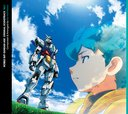 Mobile Suit Gundam AGE (Anime) Original Soundtrack Vol.1
