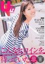 B.L.T. U-17 / Tokyo News Service