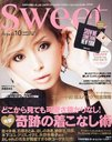 sweet 2011 October Issue [Cover] Ayumi Hamasaki