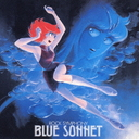 Akai Kiba BLUE SONNET [Limited Release] (limited to 5,000 copies)