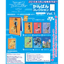 Digimon Adventure tri. Signboard Collection Vol.1 Box /