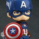Nendoroid Avengers: Age of Ultron Captain America: Hero's Edition