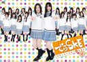 Dera SKE - Yoakemae no Kunitori 48 Ban Shobu - / Variety