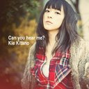 Can you hear me? [w/ DVD, Limited Edition / Jacket A]
