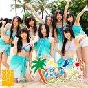 Paleo wa Emerald / SKE48