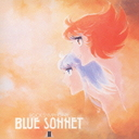 Akai Kiba BLUE SONNET II [Limited Release] (limited to 5,000 copies)