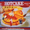 Hotcake Mix [Limited Release]