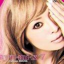 ayu-mi-x 7 -version House- / Ayumi Hamasaki