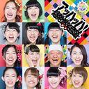 Ahhahha! ~Hyouzetsu Bakushouondo~ [CD+Bluray]